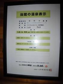 IMGP2569-s.jpg