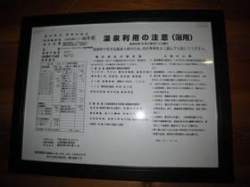 IMGP2570-s.JPG
