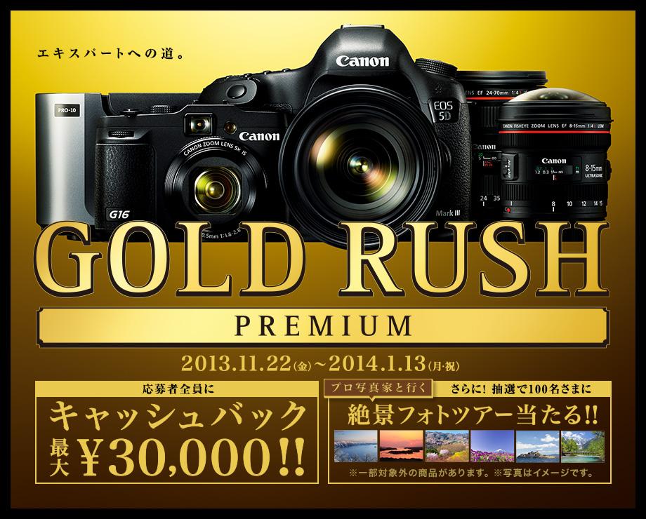 main-visual.jpg
